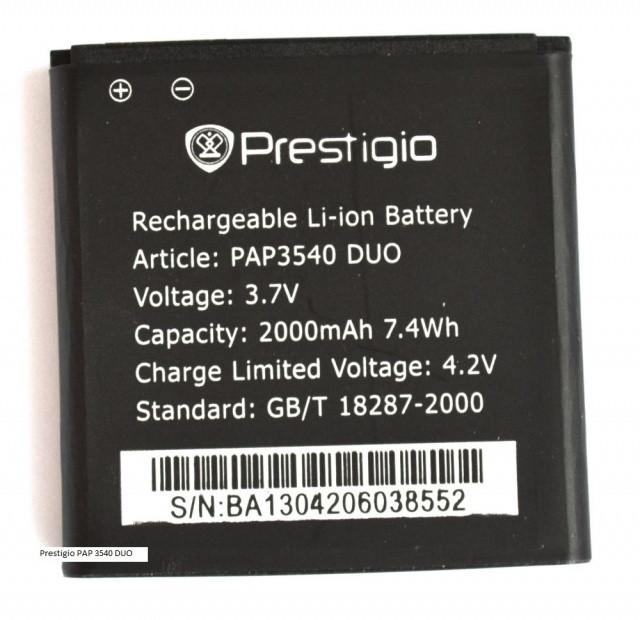 Аккумулятор к телефону Prestigio PAP-3540