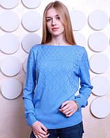 Ажурная женская кофта голубого цвета
