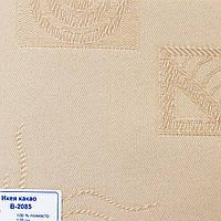 Рулонные шторы Одесса Ткань Икеа Какао 2085