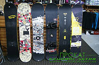 Прокат сноубордов взрослые и детские ,Киев