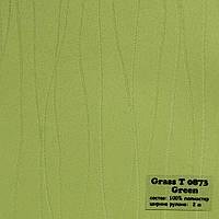 Рулонные шторы Ткань Grass Зелёный 0873