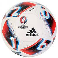 Мяч Adidas Euro 2016 Gider, Артикул AO4843
