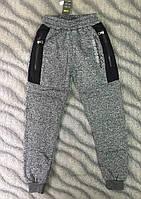 Спортивные штаны с начёсом для мальчиков 134-164см