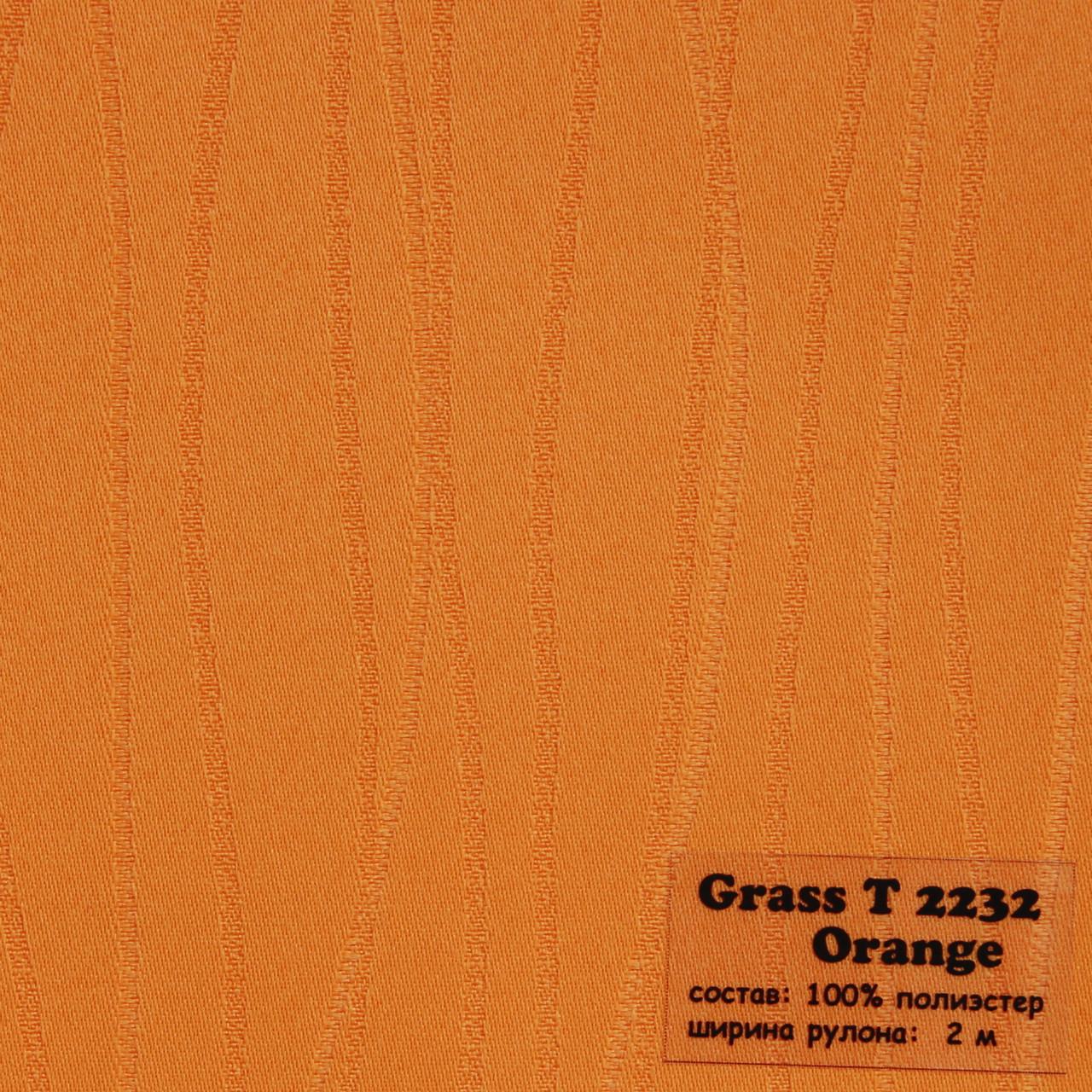 Рулонні штори Тканина Grass Помаранчевий 2232