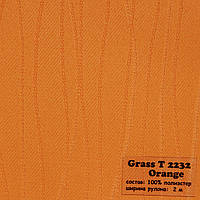 Рулонные шторы Одесса Ткань Grass Оранжевый 2232