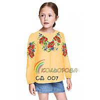Заготовка для вышивки блузы детской