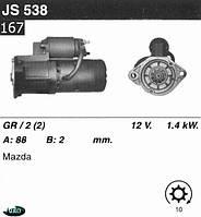 Стартер Mazda 323 1.7D 86-89  /1, 4кВт 10z/ JS538