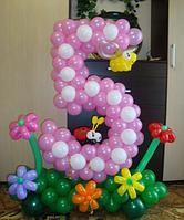 """Цифра из шаров с поляной цветов """"5"""""""