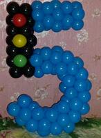 """Оригинальная цифра из шаров """"5"""""""