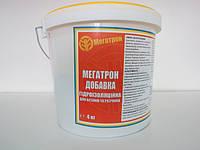 Гидроизоляция и защита бетона от воды и агрессивных сред на весь срок службы бетона