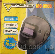 Зварювальна маска хамелеон Forte МС-3500 (3 регулятора)