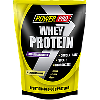 Power Pro Whey Protein 1 кг