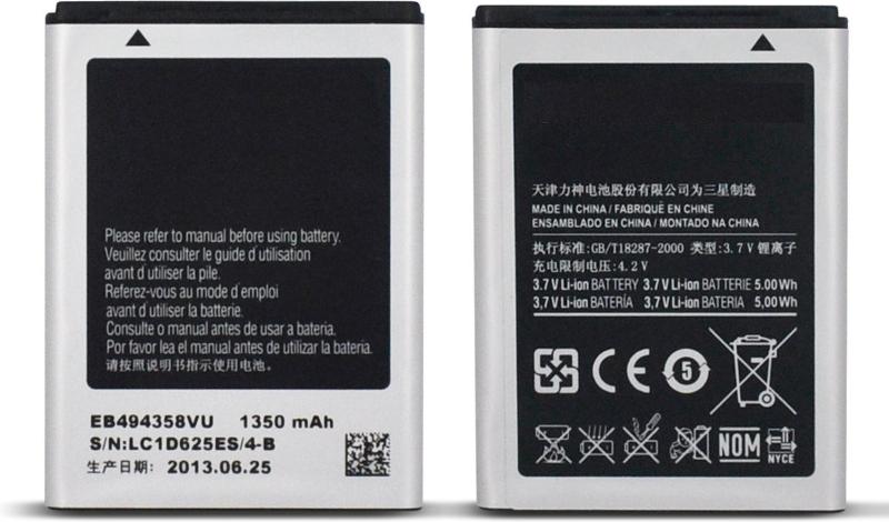 Аккумулятор к телефону Samsung EB494358VU