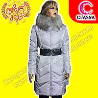Светло-серый женский пуховик Clasna 65 light gray