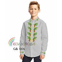 Заготівля для вишивки сорочки хлопчик
