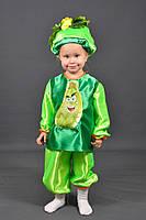 Детский костюм Кабачок Кабак на праздник Осени. Костюм Кабачек для мальчиков и девочек 3-7 лет