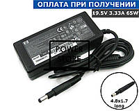 Блок питания Зарядное устройство адаптер зарядка зарядное устройство для ноутбука HP ENVY Sleekbook 6-1083ca, 6-1090ee, 6t-1000, 6z-1000
