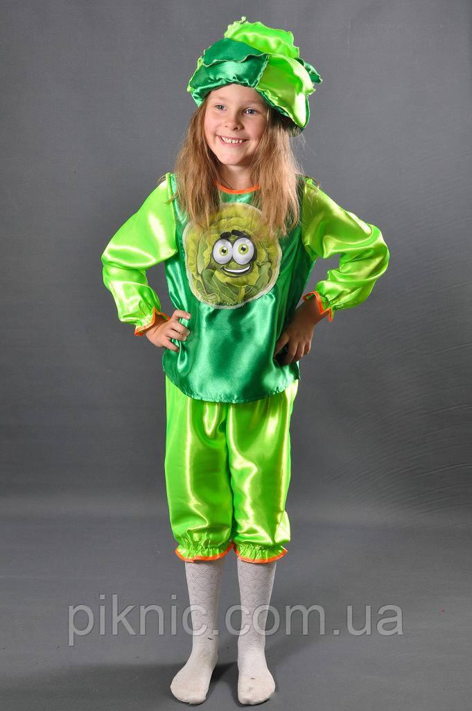 Детский карнавальный костюм Капусты Листика для детей 3,4,5,6,7 лет. Костюм овощи для девочек 340