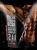 Power Pro Bcaa 300 грамм