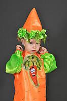 Детский костюм Морковка детям 4,5,6,7 лет на праздник Осени Карнавальный Морковь Морква мальчику девочке