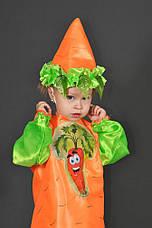 Детский карнавальный костюм Морковка для детей 4,5,6,7 лет Овощи Морковь Морква мальчику девочке 340, фото 3
