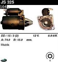 Стартер Mazda 626 323 1.1  1.3  1.5  1.6  2 0i 82-89г /0, 9кВт z8/ JS325
