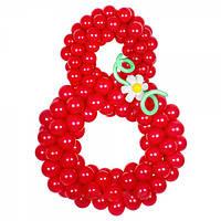 """Цифра из шаров красная с цветком """"8"""""""