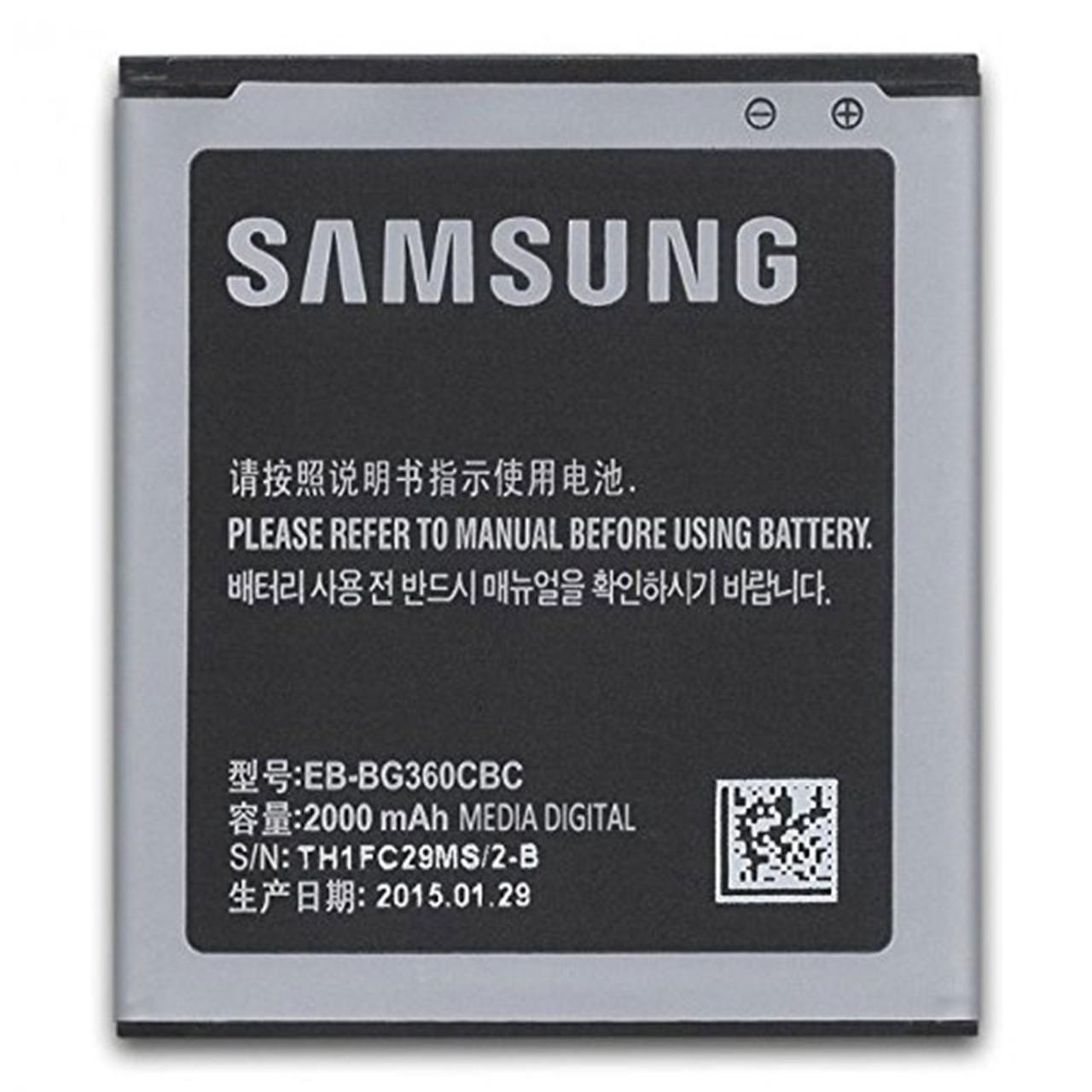 Аккумулятор к телефону Samsung G360