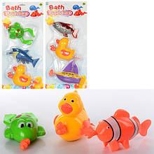 Водоплавающая игрушка (XHA895-6-7-8)