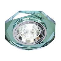 Светильник точечный Feron 8020-2 MR16 зеленый серебро