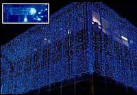 Гирлянда Водопад 2х2 метра 480 led. Световой занавес, Штора, Дождь для украшения интерьеров Синий
