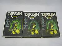 Берроуз Э. Тарзан. В двух томах (трех книгах) (б/у)., фото 1