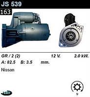 Стартер Nissan Primera Almera Sanny 1.7  2.0D /2.0кВт z9/ JS539