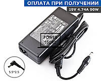 Блок питания для ноутбука зарядное устройство TOSHIBA 19V 4.74A 90W (5.5x2.5)