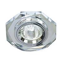 Светильник точечный Feron 8020-2 MR16 серебро серебро