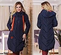 Куртка длинная теплая женская