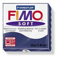 Полимерная глина Fimo Soft Темно-Синяя 56 гр