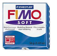 Полимерная глина Fimo Soft Небесно-Синяя 56 гр, фото 1