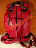 Рюкзак городской женский кожзам-оригинальный красный, фото 3