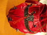 Рюкзак городской женский кожзам-оригинальный красный, фото 6
