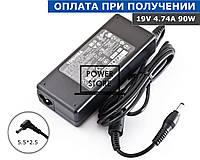 Блок питания для ноутбука зарядное устройство TOSHIBA Satellite Pro C650, Pro L10, Pro L100, Pro L20, Pro L300
