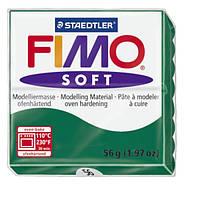 Полимерная глина Fimo Soft Изумруд 56 гр