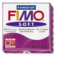 Полимерная глина Fimo Soft Фиолетовая 56 гр