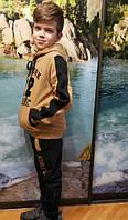 Спортивные костюмы,кофты, штаны теплые для мальчиков