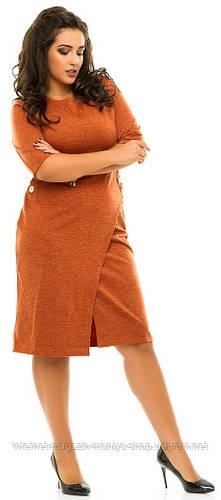 Платье женское полубатал разрез ангора пуговицы