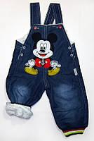 Комбинезон джинсовый  утеплённый (махра) р.1,2 года.