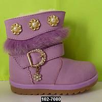 Ботинки осень-зима для девочки, 21-26 размер
