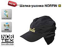Шапка ушанка NORFIN черная, размер L