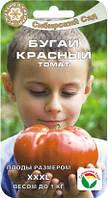Семена Томат Бугай красный 20 семян Сибирский Сад
