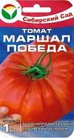 Семена Томат Маршал Победа 20 семян Сибирский Сад